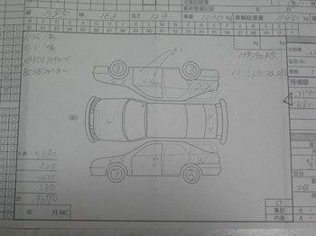 R0016889.jpg